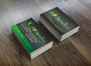Mockup business card pour SO SPIRULINE